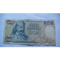 Греция 5000 драхм 1984г.   распродажа