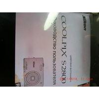 ФОТОАППАРАТФотоаппарат Nikon Coolpix S2800