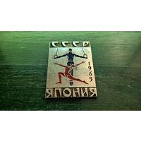 Гимнастика. СССР-Япония. 1965 год.