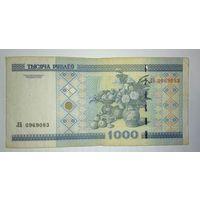 1000 рублей 2000 года, серия ЛБ