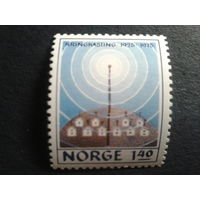 Норвегия 1975 радиосвязь