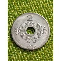 Южный Вьетнам 2 ксу 1975 г  ( редкая,один год чекана )