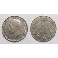 Югославия Dinar 1925