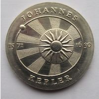 ГДР. 5 марок 1971
