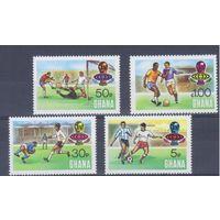 [1406] Гана 1979. Спорт.Футбол.Чемпионат мира.