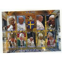 Руанда **Папа Ян-Павел II** 2012г