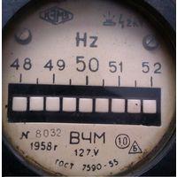 Ретро  частотомер  вибрационный  ВЧМ  1958 года