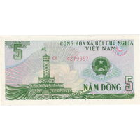 Вьетнам, 5 донгов, 1985 г., UNC
