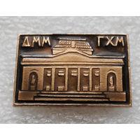 ДММ ГХМ Государственный художественный музей в Минске #0384