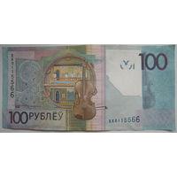 Беларусь 100 рублей образца 2009 года серии ХХ. Красивый номер XX 0115566 (s)
