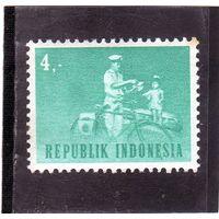 Индонезия. Mi:ID 438. Велосипеды.Почтальон. Серия: транспорт. 1964.