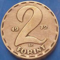 2 форинта 1972 ВЕНГРИЯ