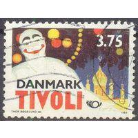 Дания цирк