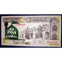 """РАСПРОДАЖА С 1 РУБЛЯ!!! Иран 500 риалов UNC """"Надпечатка"""""""