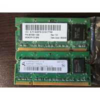 DDR-2 PC2-4200S 512MB оперативная память для ноутбука