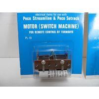 PECO-PL-10 электромагнитный переключатель стрелок
