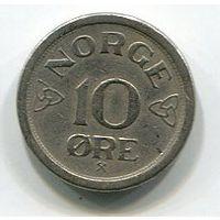 НОРВЕГИЯ - 10 ЭРЕ 1957