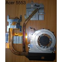 Система охлаждения для ноутбука Acer 5553