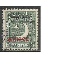 Пакистан. Национальный герб. Служебная марка. 1953г. Mi#40.
