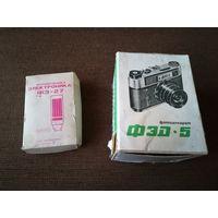 Фотоаппарат ФЭД 5 (на запчасти) + вспышка