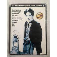 РАСПРОДАЖА DVD! ЧАРЛИ ЧАПЛИН - 2 диска