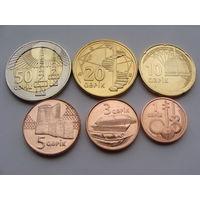 Азербайджан.  набор 6 монет 1,3,5,10,20,50 гяпик 2005 - 2006 год
