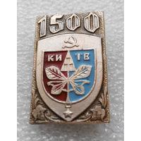 Значок. Киев 1500 лет #1069