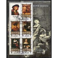 Корея 1983. Искусство. Рембрандт. Блок марок