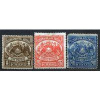 Гербы. Телеграфные марки. Чили. 1891. Серия 3 марки. Чистые и гашеные
