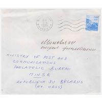 Конверт прошедший почту из Алжира в Беларусь