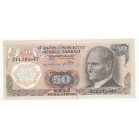 Турция 50 лир образца 1970 года. Состояние UNC!