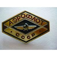 Аэрофлот СССР.служебный,ммд.