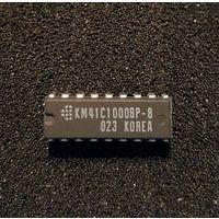 KM41C1000AP-8 KOREA (1Мx1)x9шт(8+1чётность)=1Мбайт - такие микросхемы стояли в некоторых ретро-платах XT (используется 640К)