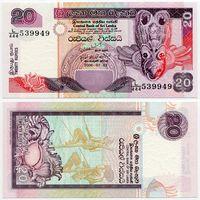 Шри-Ланка. 20 рупий (образца 2006 года, P116e, UNC)