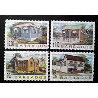 Барбадос 1996 г. Дома. Архитектура. Строительство, полная серия из 4 марок. Чистые #0024-Ч1
