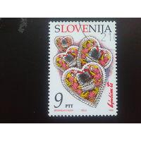 Словения 1994 валентинов день