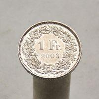 Швейцария 1 франк 2003