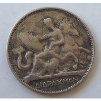 Греция, 2 драхмы 1911 год.  - ТОРГ по МНОГИМ Лотам !!! -
