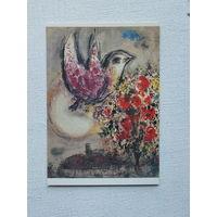 Шагал живопись 10х15 см