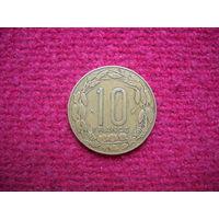 Центральная Африка 10 франков 1976, Центральные Африканские штаты.