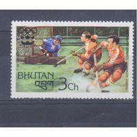 [265] Бутан 1976. Спорт.Хоккей.