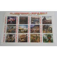 Палау, искусство, война, история, победа, солдаты, распродажа