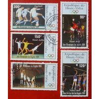 Верхняя Вольта. Спорт. ( 5 марок ) 1984 года.