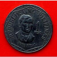 33-30 Филиппины, 1 песо 1976 г.