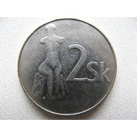 Словакия 2 кроны 1995 г.