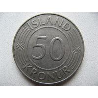 Исландия 50 крон 1971 г.