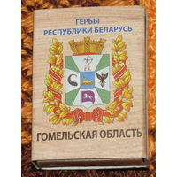 Гомельская область, заводской брак