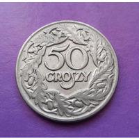 50 грошей 1923 Польша #07
