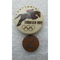 "Значёк спортлото "" Мюнхен 1972 конный спорт"""