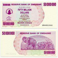 Зимбабве. 50 000 000 долларов (образца 2008 года, P57, UNC) [#4481844, радар]